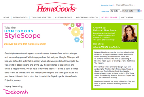 Home goods decor quiz